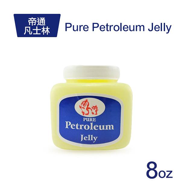 帝通 凡士林 8OZ Jelly 潤膚膏【YES 美妝】
