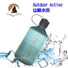 丹大戶外用品【Outdoor Active】山貓水壺 窄口水壺系列 1000c.c.使用美國LEXAN材質 夢幻灰 N1000