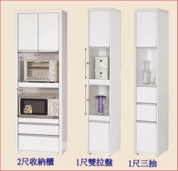 8號店鋪 森寶藝品傢俱 a-01 品味生活    餐廳系列 936-1 卡洛琳1尺雙拉盤餐櫃