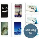 SAMSUNG 三星 S6 個性彩繪皮套 側翻皮套 插卡 手機套 保護套 手機殼 手機套 皮套 可愛