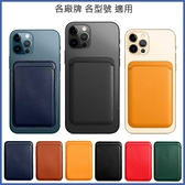 HTC Desire21 U20 5G Desire20 pro Desire19s U19e U12 life U11+ 純色插卡 透明軟殼 手機殼 插卡 保護殼