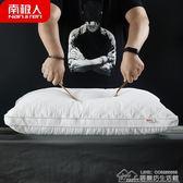 全棉枕頭枕芯成人酒店羽絲絨護頸枕頭單人學生一對拍2 居樂坊生活館YYJ