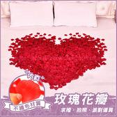 無紡布仿真玫瑰花瓣一包120片-求婚/拍照/派對道具--(如圖愛心請購15包--酒紅色13#)-舖床場佈