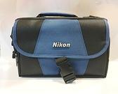 【聖影數位】NIKON 一機二鏡 原廠側背包 黑藍色