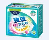 歐芮坦強效抗菌洗衣粉1.2kg【屈臣氏】