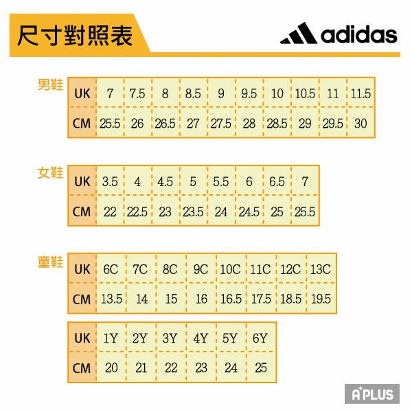 Adidas 女 ADVANTAGE CLEAN QT 經典復古鞋 - B44667