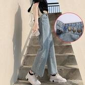 高腰闊腿牛仔褲女春秋季新款顯瘦顯高九分小個子寬鬆直 花樣年華