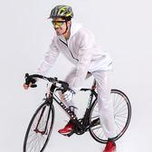 騎行雨衣風衣 男款山地自行車分體雨披雨褲套裝女 運動戶外跑步服【叢林之家】