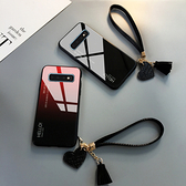 三星 S10 Plus S10e 手機殼 玻璃鏡面防摔保護套 漸變時尚 個性簡約男女款 創意手繩