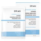 DR.WU 第5代 玻尿酸微導保濕面膜3片裝 /全新封膜 效期2020.12【淨妍美肌】