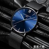 手錶男鋼帶防水男士超薄學生時尚簡約潮流大錶盤石英機械腕錶 QM 藍嵐