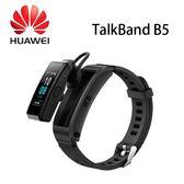 華為 HUAWEI TalkBand B5 觸控式藍芽耳機手環-黑 [分期0利率]