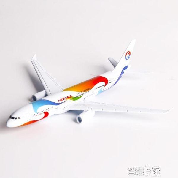 飛機模型 東方航空波音747客機A380原型合金仿真航天民航b777飛機玩具模型【全館九折】