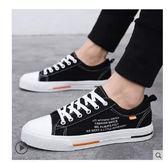 2019新款夏季男鞋子韓版潮流帆布鞋百搭板鞋男士休閒潮鞋透氣布鞋嬡孕哺