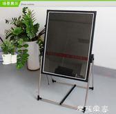 七彩電子LED手寫熒光板60 80廣告牌展示板 發光寫字手寫板 宣傳板 igo摩可美家