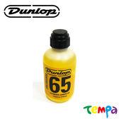 【Tempa】Dunlop65檸檬指板油6554