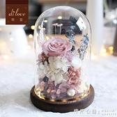 永生花禮盒玫瑰花玻璃罩夜燈干花母親節禮物生日送女友 ◣怦然心動◥