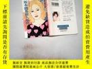 二手書博民逛書店日文書一本罕見阪本龍馬殺人事件Y198833