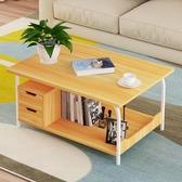 茶幾簡約現代創意沙發邊幾客廳家用長方形小茶幾小戶型經濟型桌子 檸檬衣舍