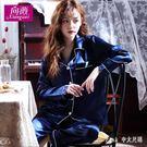 Pink中大尺碼韓版絲綢性感睡衣女春夏季長袖夏季兩件套薄款冰絲大碼家居服套裝 yu370