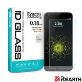 Rearth LG G5 (0.18mm) 強化玻璃螢幕保護貼