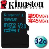 Kingston 金士頓 32GB 32G microSDHC TF UHS-I U3 V30 記憶卡 SDCG2/32GB