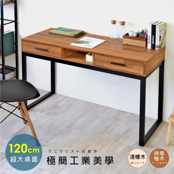 《HOPMA》工業風二抽一格書桌/工作桌/抽屜/收納E-GS9033