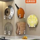 鍋蓋架置物架壁掛免打孔神器粘板放案板架掛鍋架收納廚房砧板菜板