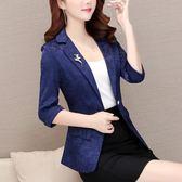 chic小西裝七分袖韓版女式休閑西服短款外套上衣 伊衫風尚