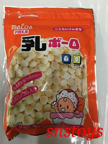 sns 古早味 進口食品 鈣質乳果 嬰兒餅 小饅頭 乳球 蛋酥 120公克 產地 日本