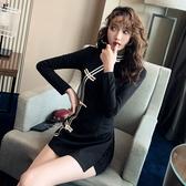 超殺出清 中國風復古純色盤扣旗袍短褲套裝長袖褲裝