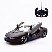 遙控車1:14寶馬i8可開門USB充電遙控汽車模型兒童玩具車