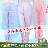 護士褲子白色冬夏季粉藍綠色緊腰工作褲護士服大碼生褲子 艾瑞斯居家生活