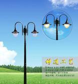 LED路燈戶外燈庭院燈頭雙頭防水高桿燈別墅
