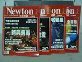 【書寶二手書T2/雜誌期刊_PIO】牛頓_206~209期間_共4本合售_新興病毒等