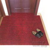 入戶門墊進門地墊廚房臥室門廳吸水地毯浴室防滑墊子門口腳墊igo 衣櫥の秘密