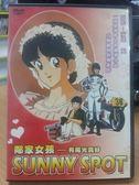 挖寶二手片-B05-011-正版DVD*動畫【鄰家女孩:有陽光真好】-劇場版