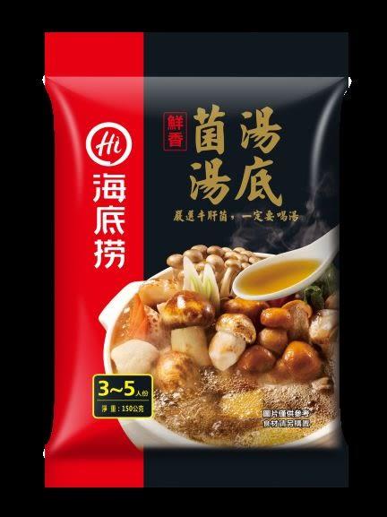 海底撈-菌湯湯底150公克/包【合迷雅好物超級商城】(001)
