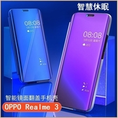 現貨 鏡面皮套 OPPO Realme 3 Pro 手機套 防摔 站立式支架 OPPO Realme XT 手機殼 翻蓋式 保護套