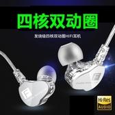 一加6手機耳機5T原裝入耳式耳機線控重低音炮帶麥全民k歌通用耳塞 英雄聯盟