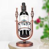歐式創意紅酒架擺件家用高腳酒柜裝飾紅酒杯架倒掛葡萄酒架瓶架子