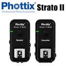 Phottix Strato II 離機 無線閃燈觸發器 總代理群光公司貨 FOR NIKON