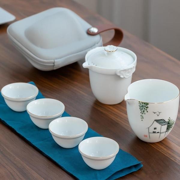 手繪白瓷旅行茶具套裝日式快客杯功夫茶杯一壺四杯便攜式戶外茶具 【蜜斯蜜糖】