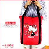《最後1個》Hello Kitty 凱蒂貓 蛋黃哥 正版 超大容量 購物袋 袋子 旅行肩背袋 B15660