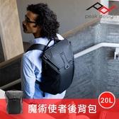 【公司貨】大量現貨 20L 沉穩黑 魔術使者攝影後背包 Peak Design PeakDesign 相機包 屮Y0