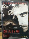 挖寶二手片-Y59-012-正版DVD-電影【替天行道】-比爾派斯頓 馬修麥康納