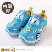 男童鞋 台灣製POLI正版波力款閃燈運動鞋 魔法Baby