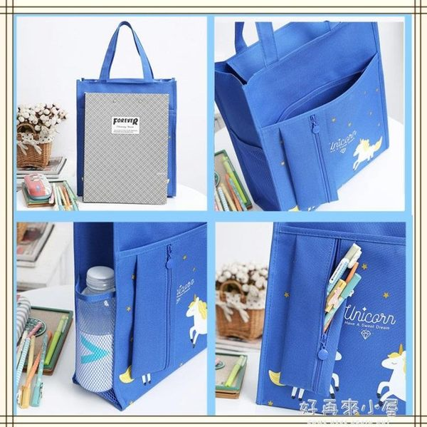 新款小學生書袋A4帆布防水手拎帶補課包雙側袋補習包大容量手提袋學生 好再來小屋