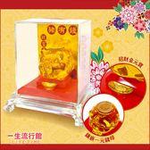 《金豬 台灣製造》琉璃豬 一元復始 開運錢母 發財 招財琉璃擺飾 豬年造型紅包袋 B23804
