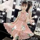 女童洋裝 女童連衣裙2021新款夏裝中大童洋氣過膝長裙超仙雪紡公主裙子 快速出貨